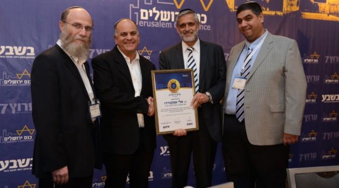 פרס ירושלים אלי אסקוזידו