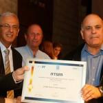 אלי אסקוזידו זוכה בפרס שר הפנים