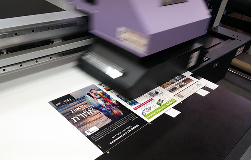 הדפסה על pvc - אם סי פרינט