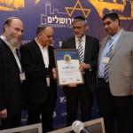אלי אסקוזידו פרס ירושלים