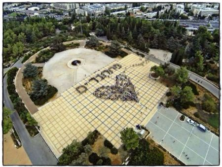 אלי אסקוזידו ומועצת נחל שורק חוגגים את יום ירושלים