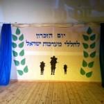 אלי אסקוזידו בטקס יום הזיכרון לחללי מערכות ישראל אלי אסקוזידו בטקס יום הזיכרון לחללי מערכות ישראל